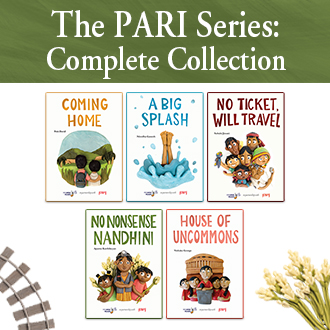 The PARI Series - Complete Collection